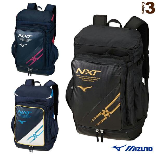 N-XT/バックパック/ラケット1本収納可(63JD8004)