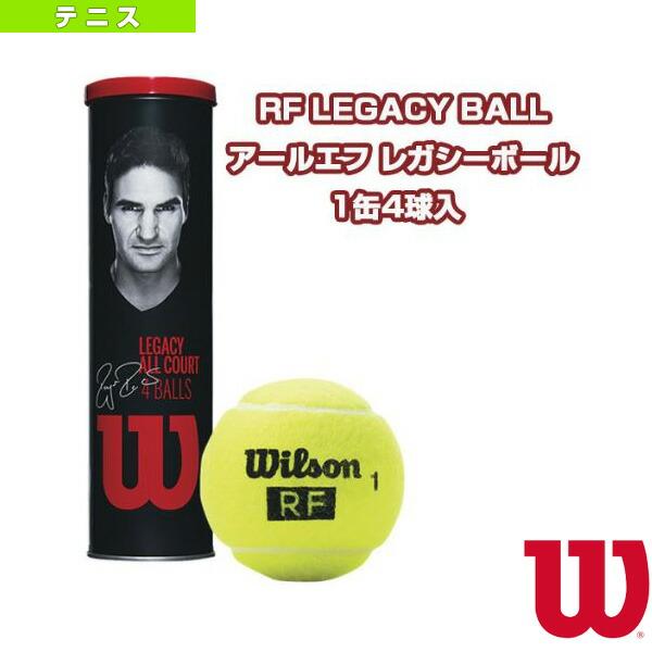 RF LEGACY BALL/  アールエフ レガシーボール/1缶4球入(WRT11990M)