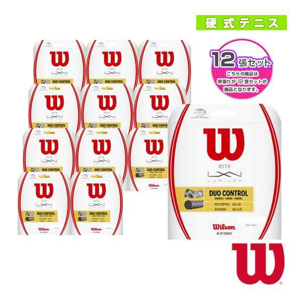 『12張単位』DUO CONTROL/デュオ コントロール(WRZ949720)