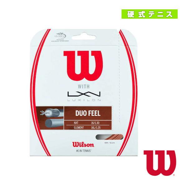DUO FEEL/デュオ フィール(WRZ949730)