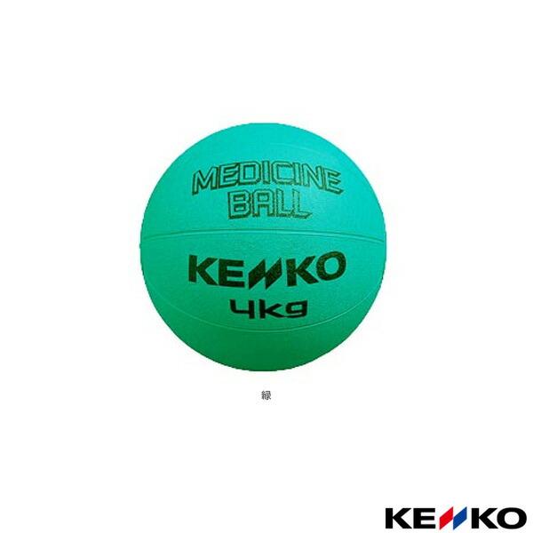 ケンコーメディシンボール4000(M4000)