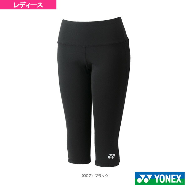 6分丈レギンス/両脇ポケット付/レディース(69007)