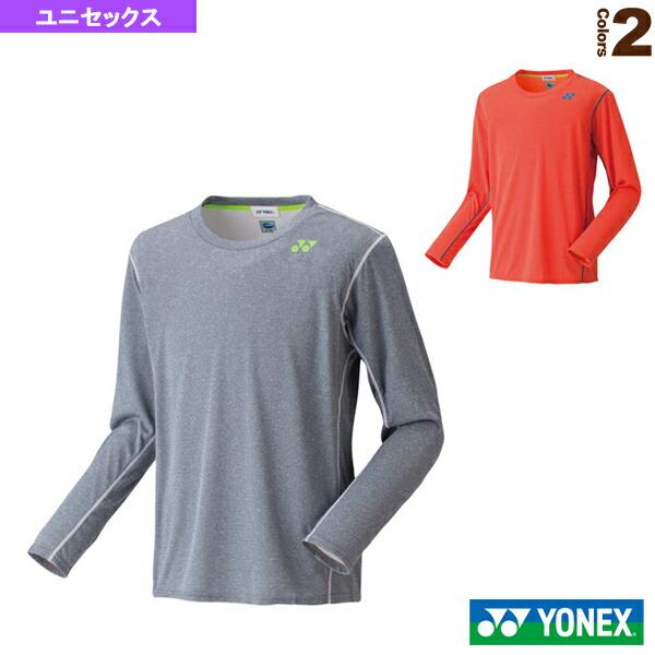 ロングスリーブTシャツ/フィットスタイル/ユニセックス(16340)