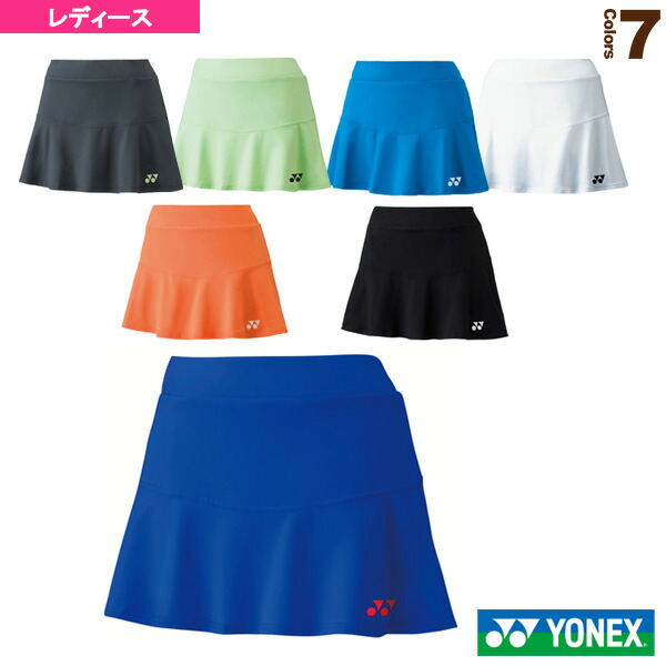 Women's Clothing New Lady's Skirt Size 20 A Complete Range Of Specifications Clothing, Shoes & Accessories