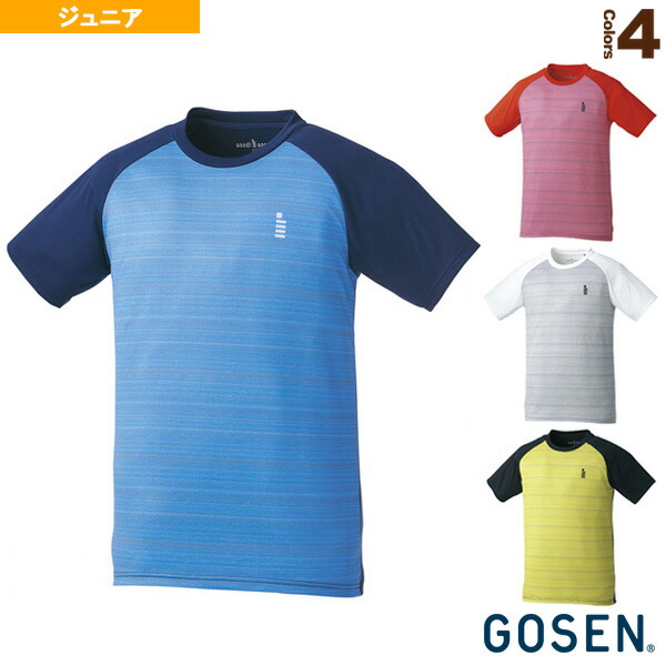 ゲームシャツ/ジュニア(T1808)