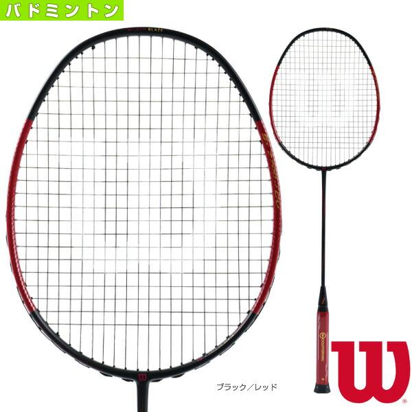 BLAZE SX 7700 J CV/ブレイズ SX 7700 J カウンターヴェイル(WRT8829202)