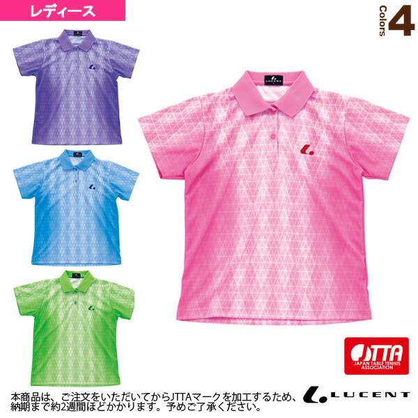 ゲームシャツ/JTTA公認マーク付/レディース(XLP-464xP)