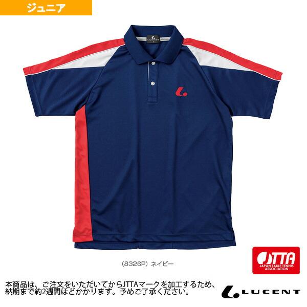 ゲームシャツ/JTTA公認マーク付/ジュニア(XLP-832xP)
