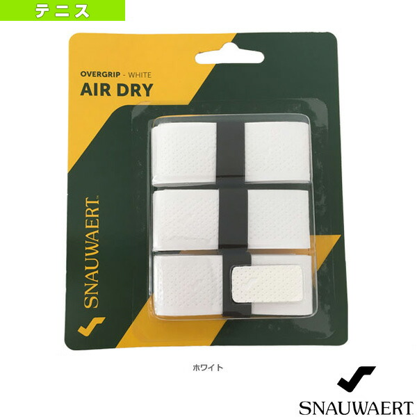 AIR DRY/エアードライ/3本入り(4G0046320)