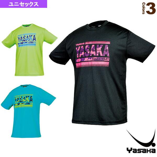 カモグラTシャツ/CAMOGRA T-SHIRT/ユニセックス(Y-850)