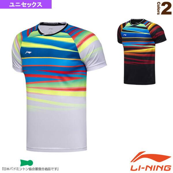 中国ナショナルチーム ゲームシャツ/ユニセックス(AAYM075)
