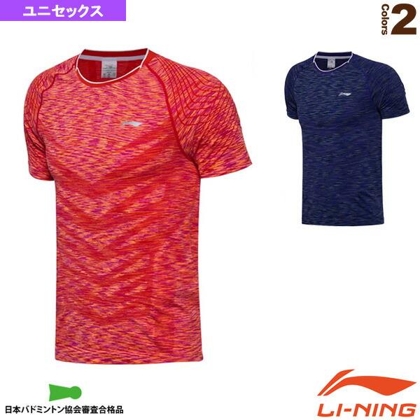 中国ナショナルチーム ゲームシャツ/ユニセックス(AAYM139)