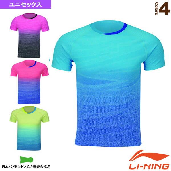中国ナショナルチーム ゲームシャツ/ユニセックス(AAYM151)