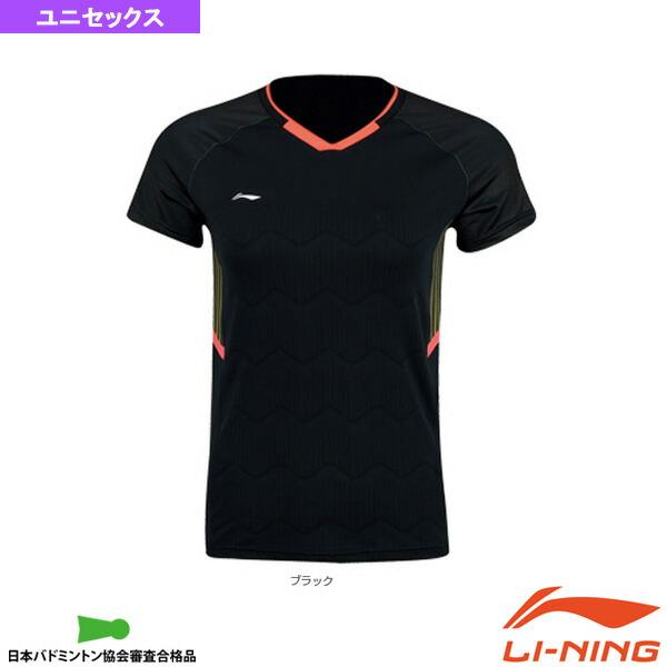 中国ナショナルチーム ゲームシャツ/ユニセックス(AAYN003)