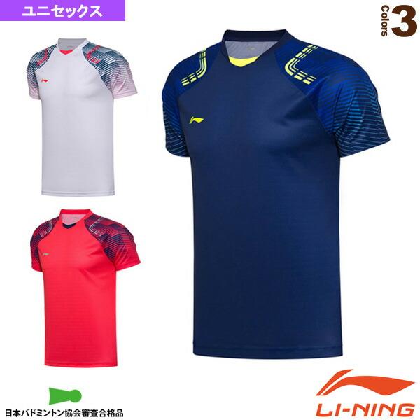 中国ナショナルチーム ゲームシャツ/ユニセックス(AAYN031)
