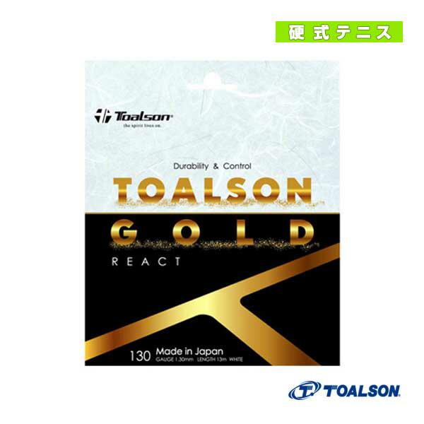 トアルソンゴールド130/リアクト(74030809)