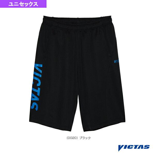 V-NJHP058/ジャージハーフパンツ/ユニセックス(033156)