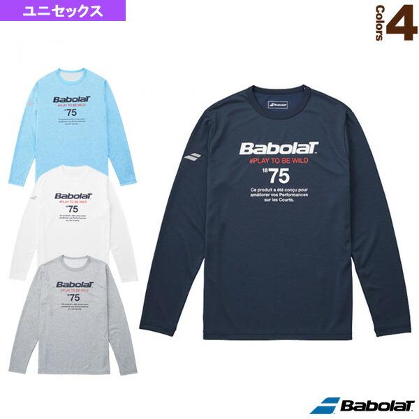 長袖Tシャツ/カラープレイライン/ユニセックス(BTUMJB31)