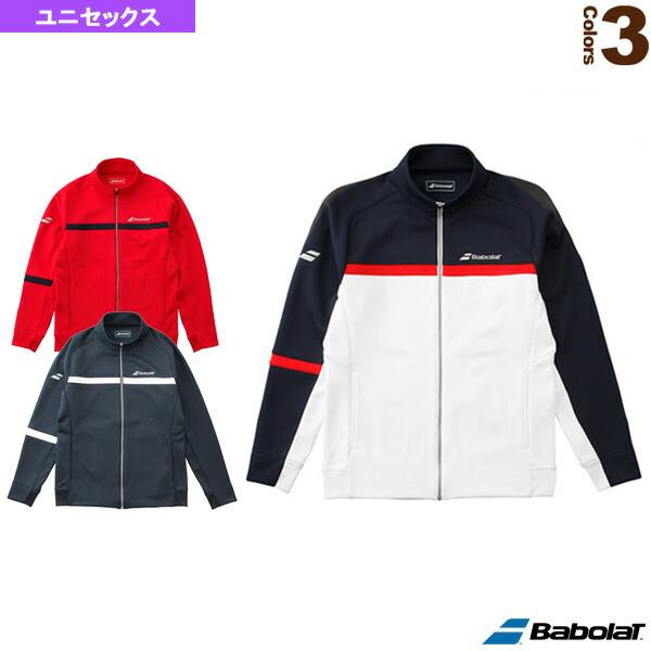 フリースジャケット/カラープレイライン/ユニセックス(BTUMJK45)