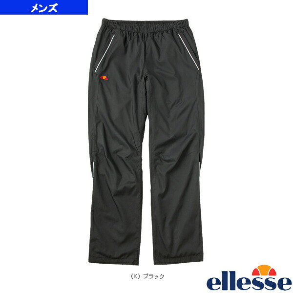 チームウインドアップロングパンツ/Team Wind-up Long Pant/ユニセックス(ETS68300)