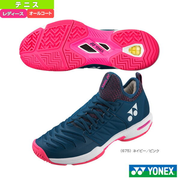 パワークッションフュージョンレブ3 AC/POWER CUSHION FUSIONREV 3 WOMEN AC(SHTF3LAC)