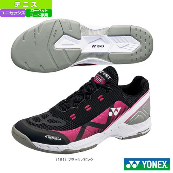 パワークッション506/POWER CUSHION 506/ユニセックス(SHT506)