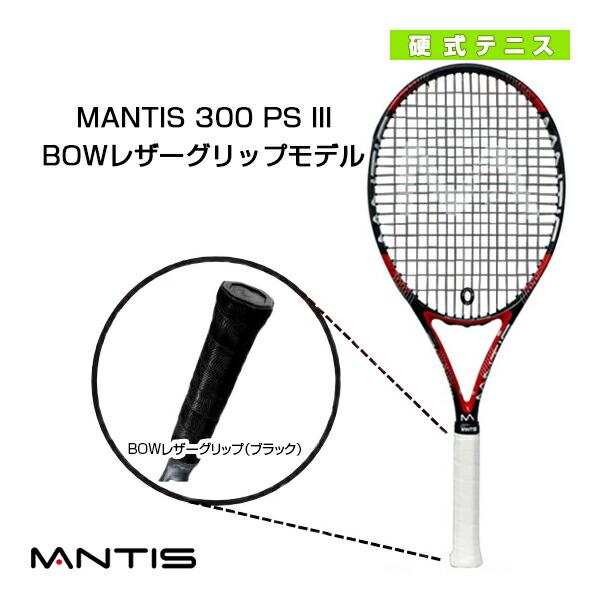 MANTIS 300 PS III/マンティス 300 PS スリー(MNT-300-3)