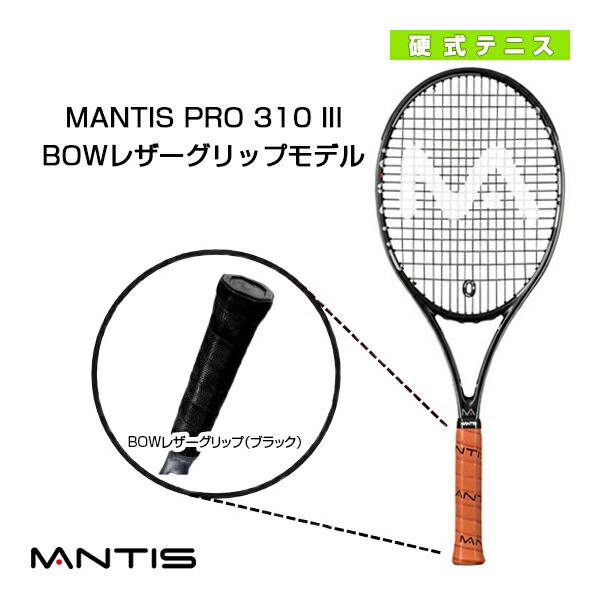 MANTIS PRO 310 III/マンティス プロ 310 スリー(MNT-310-3)