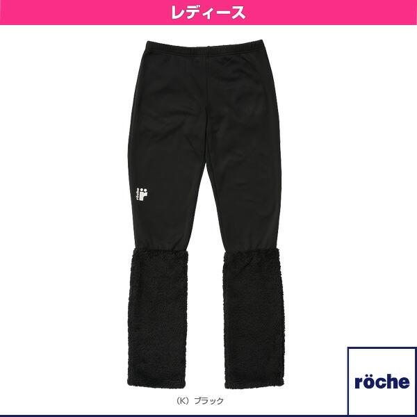 レディースウォーマー付レギンス/レディース(R8A39P)