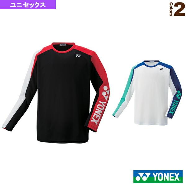 ロングスリーブTシャツ/ユニセックス(16359)
