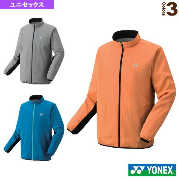 裏地付ウィンドウォーマーシャツ/フィットスタイル/ユニセックス(70059)