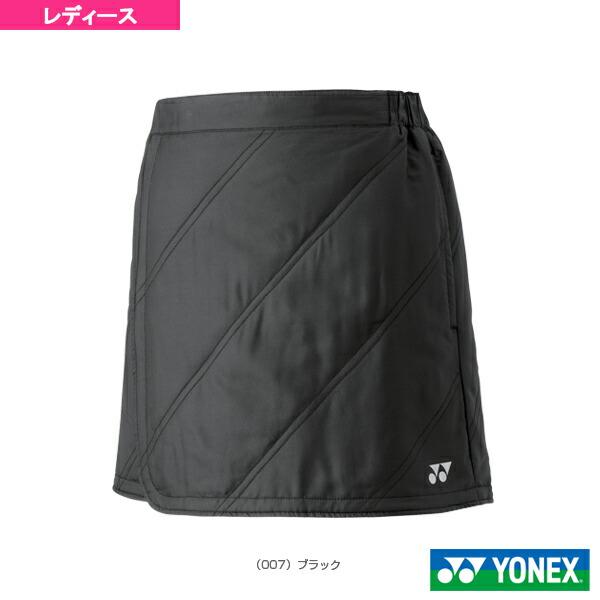 中綿オーバースカート/リバーシブル/レディース(98050)