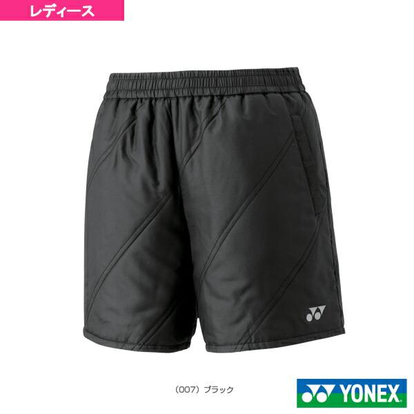 中綿ショートパンツ/リバーシブル/レディース(98051)