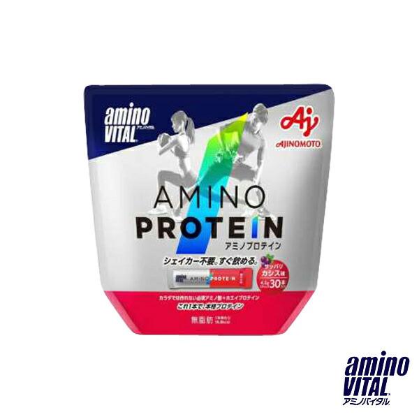 アミノバイタル アミノプロテイン/カシス味/30本入(36JAM82010)