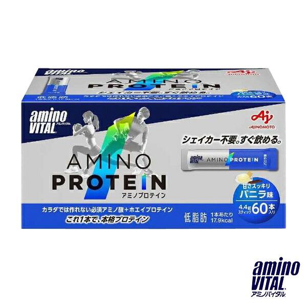 アミノバイタル アミノプロテイン/バニラ味/60本入(36JAM83020)