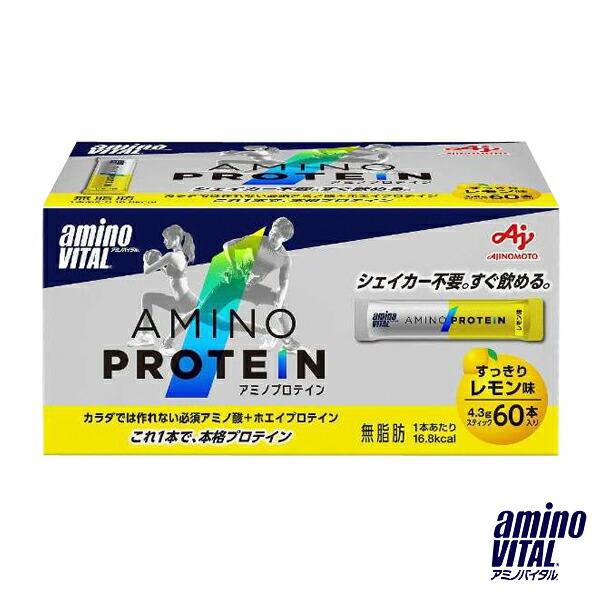 アミノバイタル アミノプロテイン/レモン味/60本入(36JAM83030)