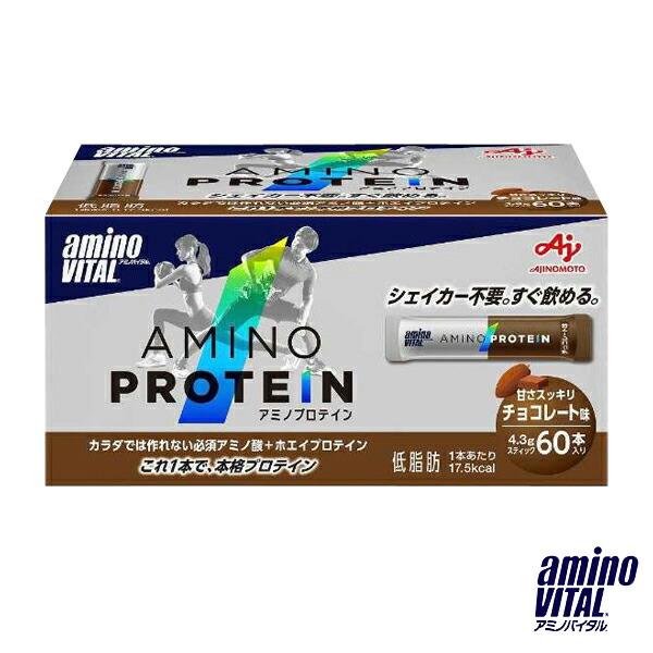 アミノバイタル アミノプロテイン/チョコレート味/60本入(36JAM83040)