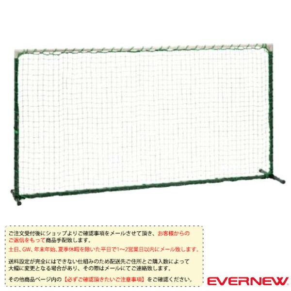 [送料別途]テニストレーニングネット PS-W(EKD875)