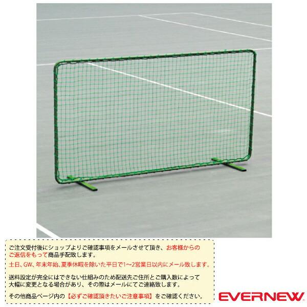 [送料別途]テニストレーニングネット ST(EKD877)