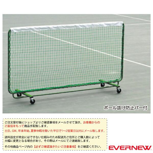 [送料別途]テニストレーニングネット CA-W(EKD880)