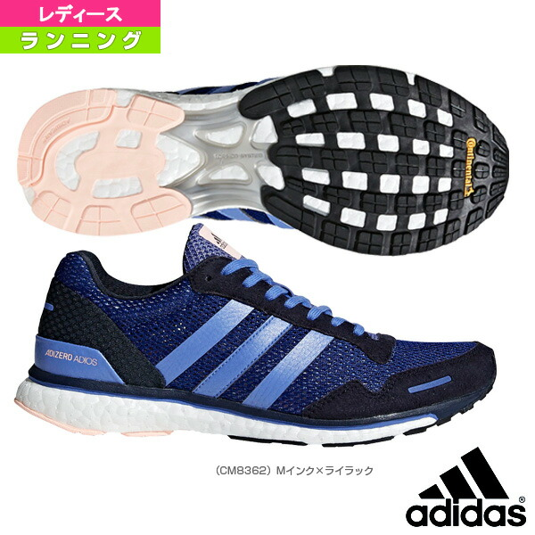 adizero Japan 3 W/アディゼロ ジャパン 3/レディース(CM8362)
