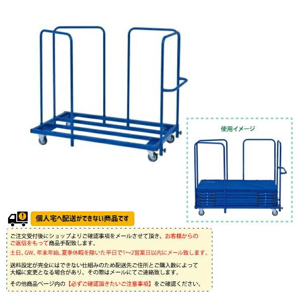 [送料別途]卓球スクリーン運搬車140(B-2504)