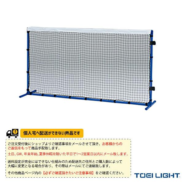 [送料別途]テニストレーニングネット連結有(B-2625)