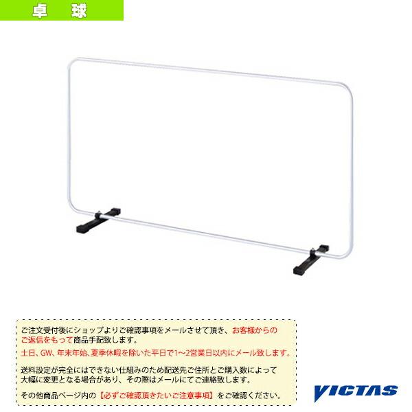 [送料お見積り]VICTAS 防球フェンスライト本体/2.0m(051115)