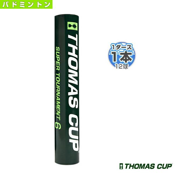 SUPER TOURNAMENT 6/スーパートーナメント6『1本(1ダース・12球入)』(ST-6)