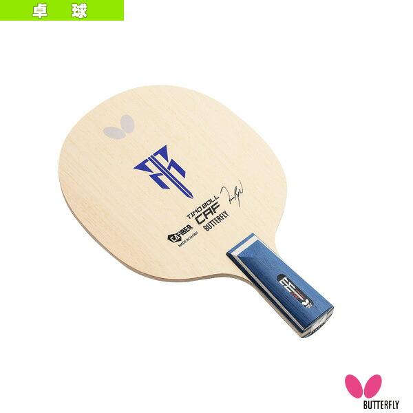 ティモボル CAF/中国式ペン(23990)