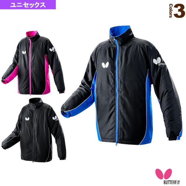 ベオネス・ウォームジャケット/ユニセックス(45370)