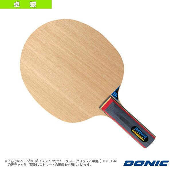 デフプレイ センゾー グレー グリップ/中国式(BL164)