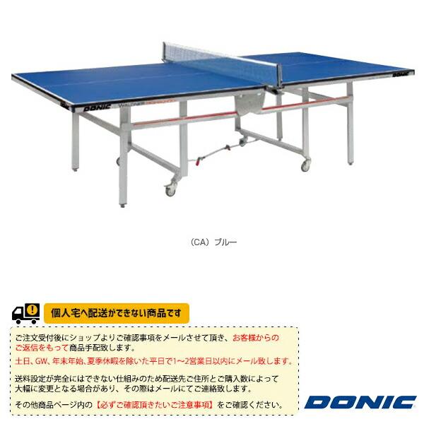 [送料お見積り]DONIC TABLE ワルドナー ハイスクール19/内折式(TL025)
