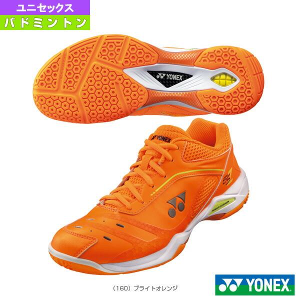 パワークッション65Z/POWER CUSHION 65Z/桃田賢斗モデル/ユニセックス(SHB65ZY)